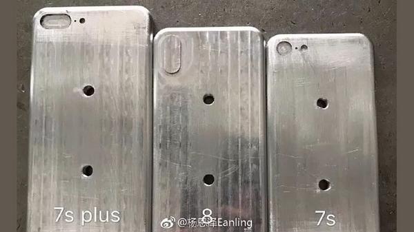 2017's new iphone